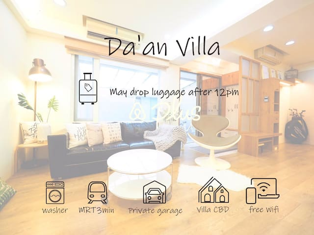 Villa CBD+Private garage Da'an MRT 3min