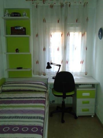 Habitación acogedora - Madrid - Daire