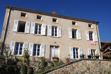 Les hirondelles, Bed and Breakfast - Saint Jean Saint Maurice - Hus
