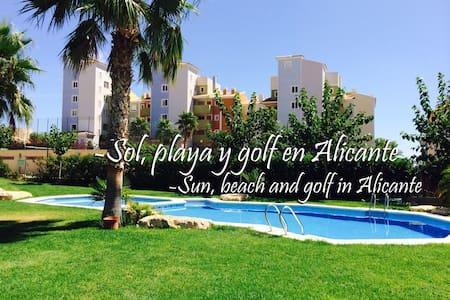 Sol, playa y golf en Alicante. - Mutxamel - Appartement