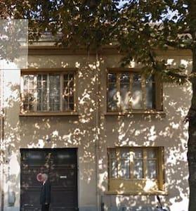 Suite cosy à Noisy - Noisy-le-Sec - Casa