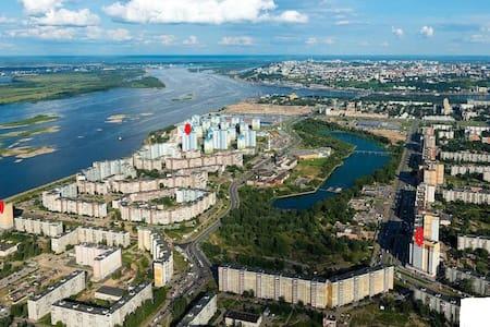Стильные апартаменты на Волжской набережной, д.12 - Nizhnij Novgorod - Lägenhet