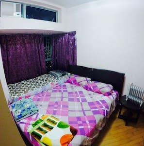 Large bedroom close to airport/mtr - Hong Kong  - Apartmen