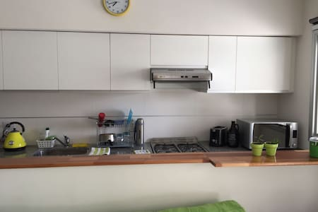 Departamento ideal en Neuquen Capital - Neuquén - Apartamento