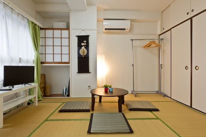 Cozy house near the Akihabara/Free Portable Wi-Fi - Taitō-ku - Квартира