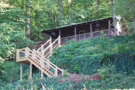 Cedar Cliff Beach Cabin, Tuckasegee, Near WCU!
