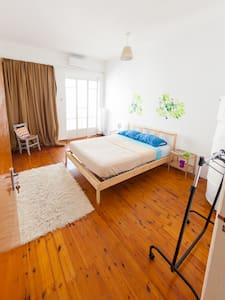 Saripolou Accommodation House 'Room No. 2' - Limassol - Leilighet