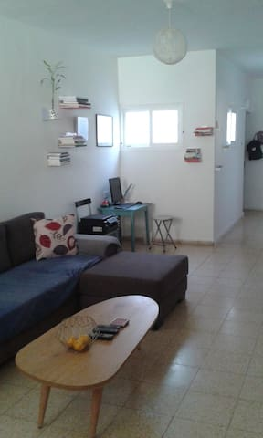 peacefull home - Ramat Gan - Apartment