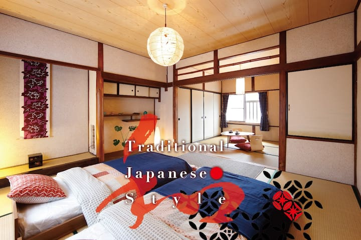 Stay at a Japanese style room! Tatami and Mud wall - Osaka - Pis