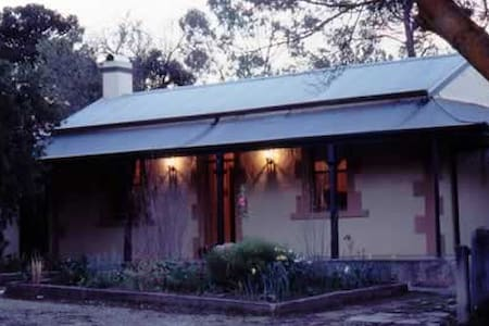 Walnut Cottage - Angaston