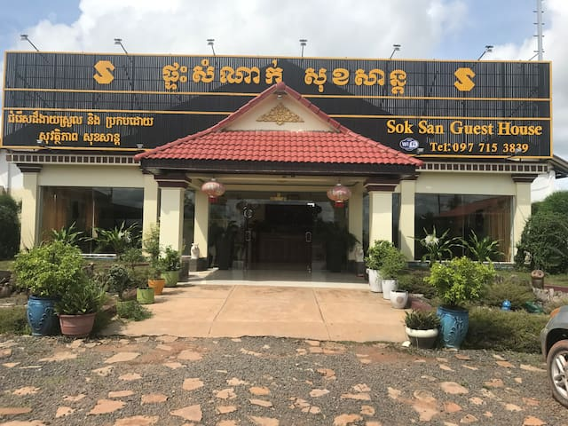 Sok San Guesthouse (twin room with AC)