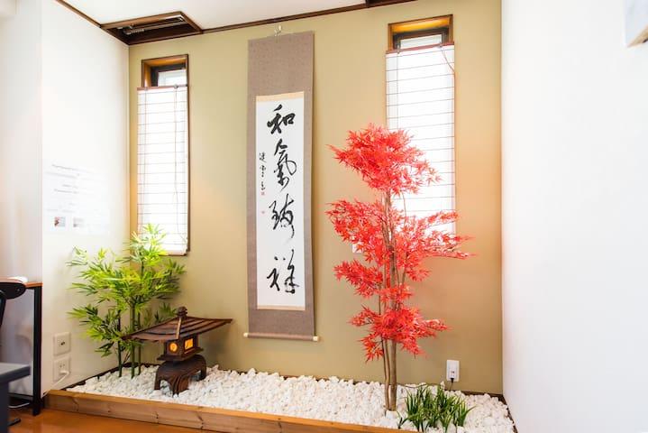 ★New!JPN style room/max14/kimono/WIFI/Haneda/tokyo - Kōtō-ku - Appartement