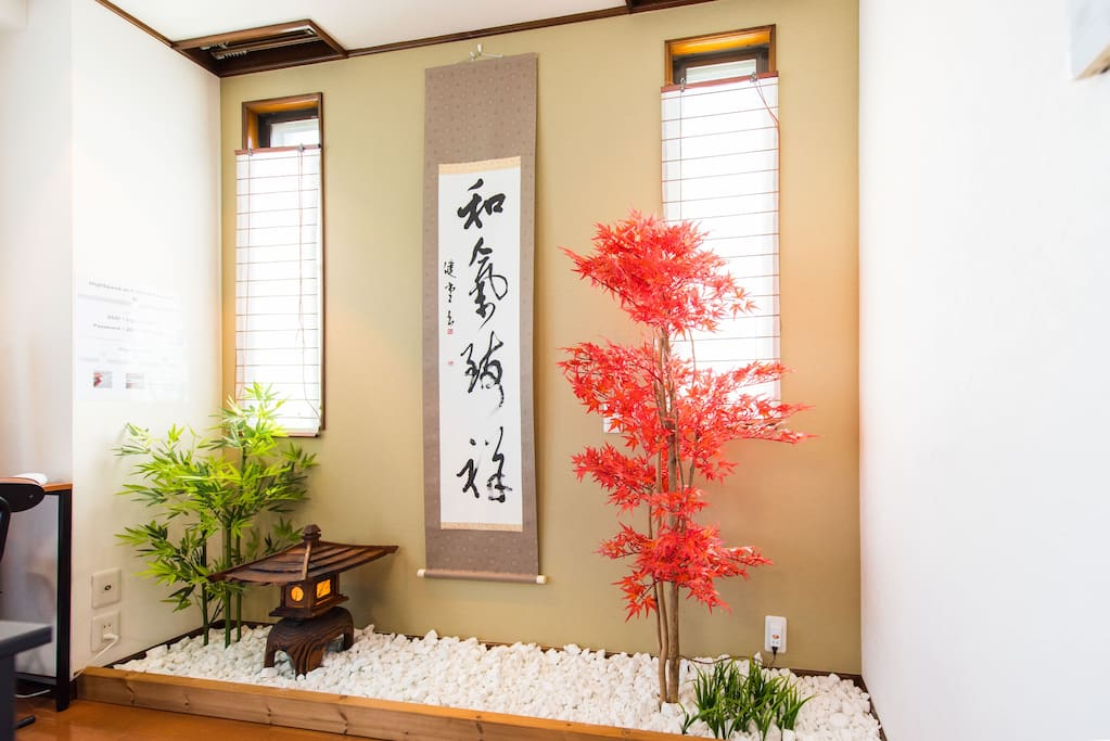 Traditional Japanese style decoration