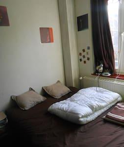 chambre dans une maison en colocation - Lille - Haus