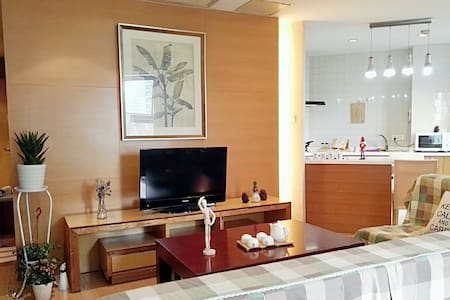 【The Cute】comfortable apartment of  Nordic style - Hangzhou