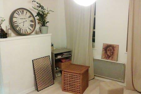 Agréable studio proche gare/centre ville - Metz - Flat