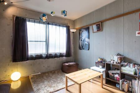 NICE LOCATION!Fancy single homestay in Kyoto - Kyōto-shi