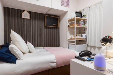 park apartment rental free wifi - Minato - Wohnung