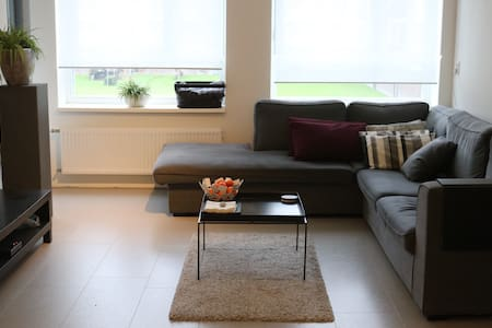 Modern room in Amsterdam West - Amesterdão