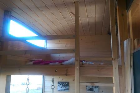 Biwak - Hütte 6qm - Radolfzell am Bodensee - Kunyhó