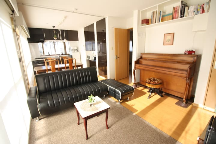 S&H: Private Sweet in Musician's Home with Piano