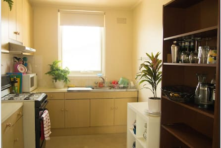 Awesome room In Carlton - Carlton North