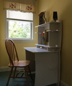 Acadia's Doorstep; no cleaning fee
