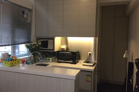 Amazing Cosy Studio in heart of HK Island - Hongkong - Wohnung