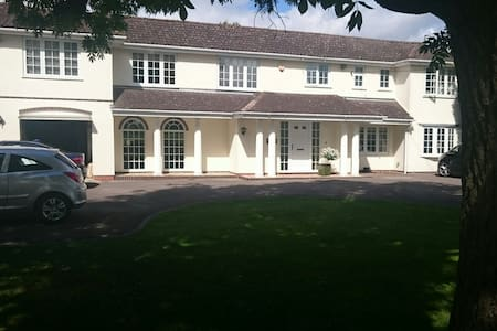 Beautiful Warwickshire country home - Henley In Arden
