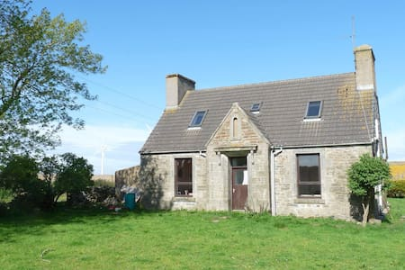 Wathegar Farm Cottage - away from it all