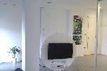 Habitación en apartamento de diseño - Mutriku - Lakás