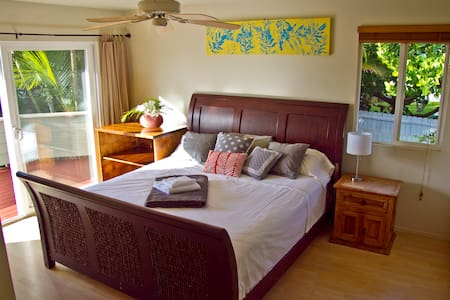 Paia - Private bedroom & own bathroom & oceanview! - Paia