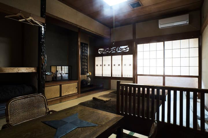 Easy access to Naoshima: Japan room
