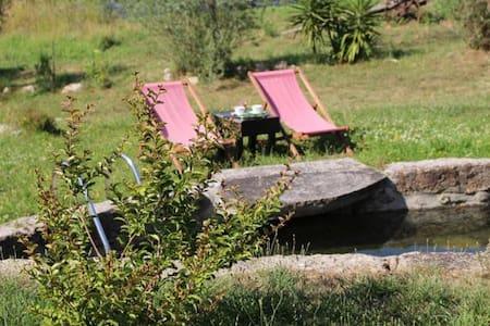 Turismo Rural na Póvoa de Lanhoso - Póvoa de Lanhoso