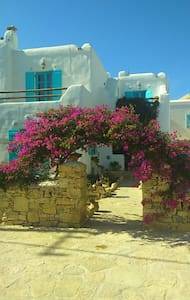 Traditional villa in Koufonisia - Koufonisia