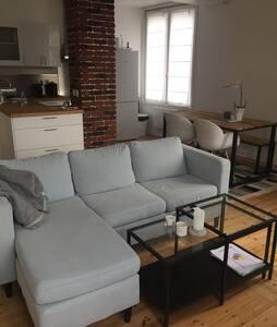 Appartement proche du centre ville - Marcq-en-Barœul - Lakás