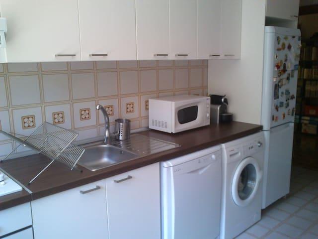 Habitación cerca a Ramon y Cajal - Madrid - Apartment