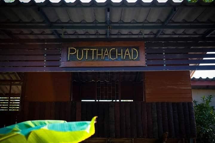 Puttachad