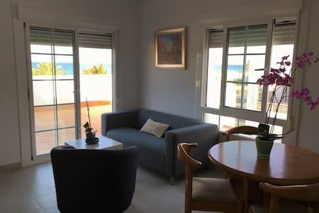 Apartamento 2 dormitorios frente al mar - Vista de los Ángeles-Rumina - 公寓
