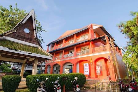 Orange Pier Room - Chalong
