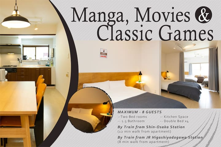 Manga!Game!4×duvet 8pax! Walkable→Shin-Osaka sta.