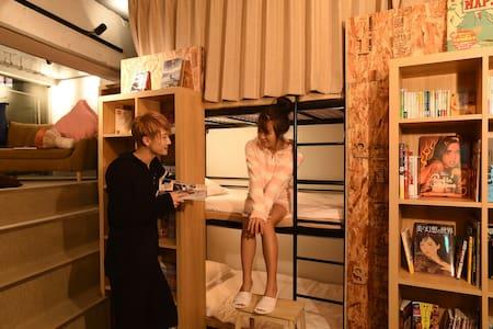 M2GreatLocation Mid of Harajuku Dormitory shared - Shibuya-ku