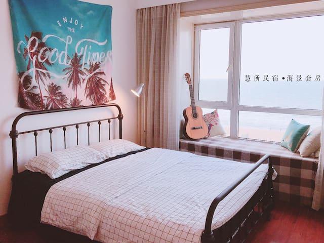 慧所民宿-国际海水浴场复式住宅,躺在床上就能看海,主卧、客厅都可看海,还有露天大阳台可看海~