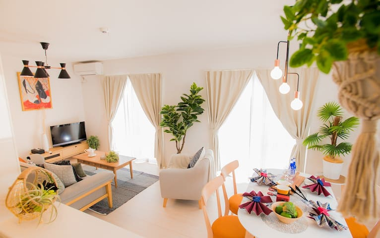 Baby-friendly、4 bed rooms、Self check-in