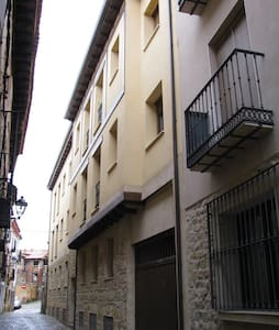Apartamento en casco histórico - Sigüenza