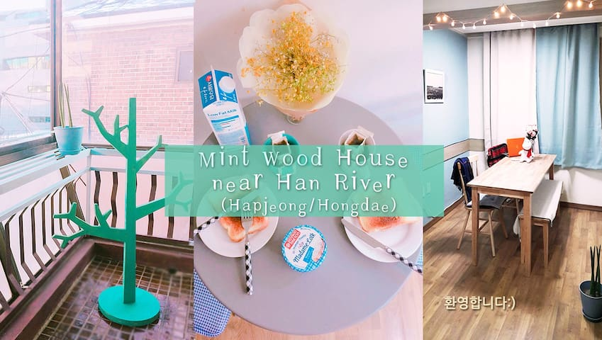 ★OPEN SALE★ Hapjeong Mint wood house: 2R, balcony - 서울특별시 - Villa