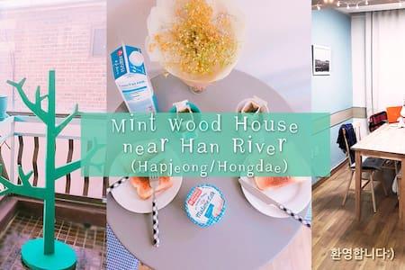 ★OPEN SALE★ 합정역 1분 Mint Wood House (2룸+거실+발코니) - 서울특별시