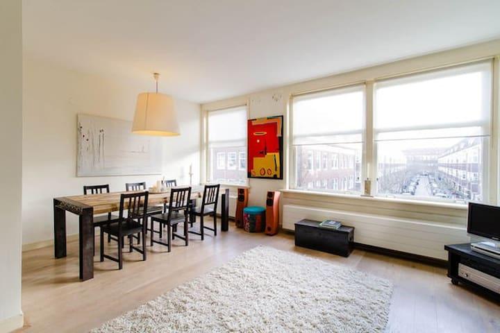 Nice apartment near Vondelpark - Amszterdam - Lakás