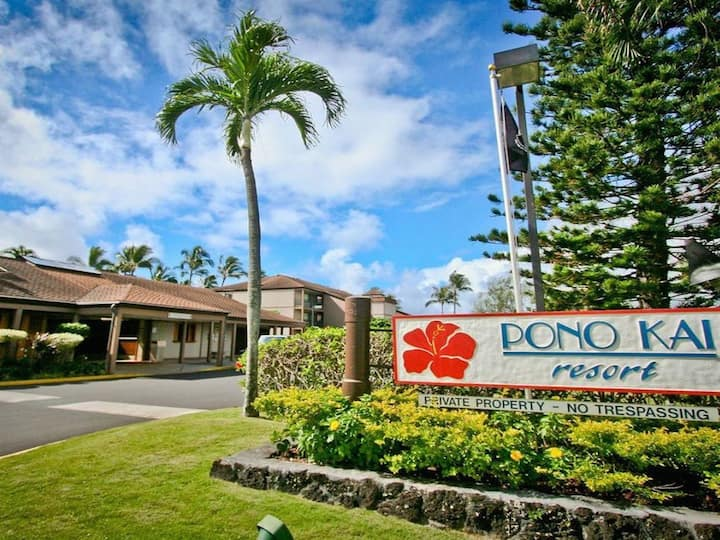 Pono Kai Resort 1BR Suite, SATURDAY Check-In