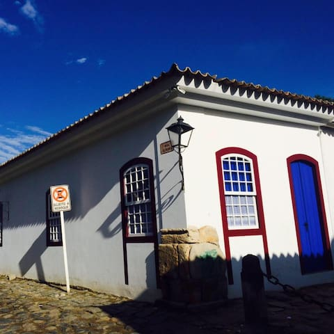 Bed & Breakfast at Historical Center in Paraty/RJ - Paraty - House